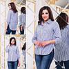 Жіноча смугаста сорочка стильна сорочка з кишенями на грудях (р. 42-48) . Арт-2864/23