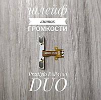 Шлейф кнопок громкости Prestigio PAP5300 DUO