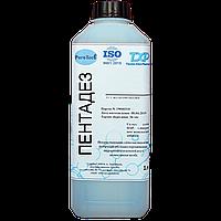 Антисептик, дезинфицирующее средство для рук PuroTech Пентадез 102