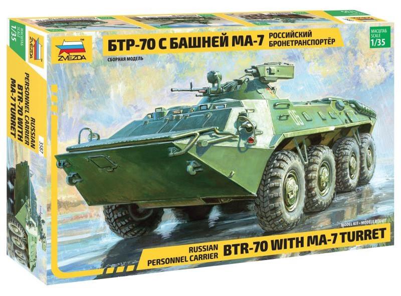 """Сборная модель """"Бронетранспортер БТР-70 с башней МА-7"""" (масштаб: 1/35) Zvezda"""
