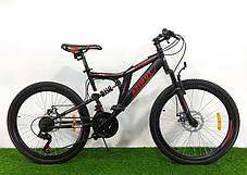 """Подростковый горный велосипед Azimut Blackmount 24 размер рамы 16"""" GD RED, фото 3"""