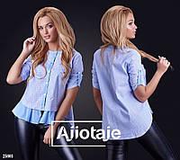 Женская стильная летняя котоновая кофточка с коротким рукавом (р.42-54) . Арт-2865/23, фото 1