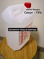 Антисептик Санитайзер, сертифицированный, 5 л