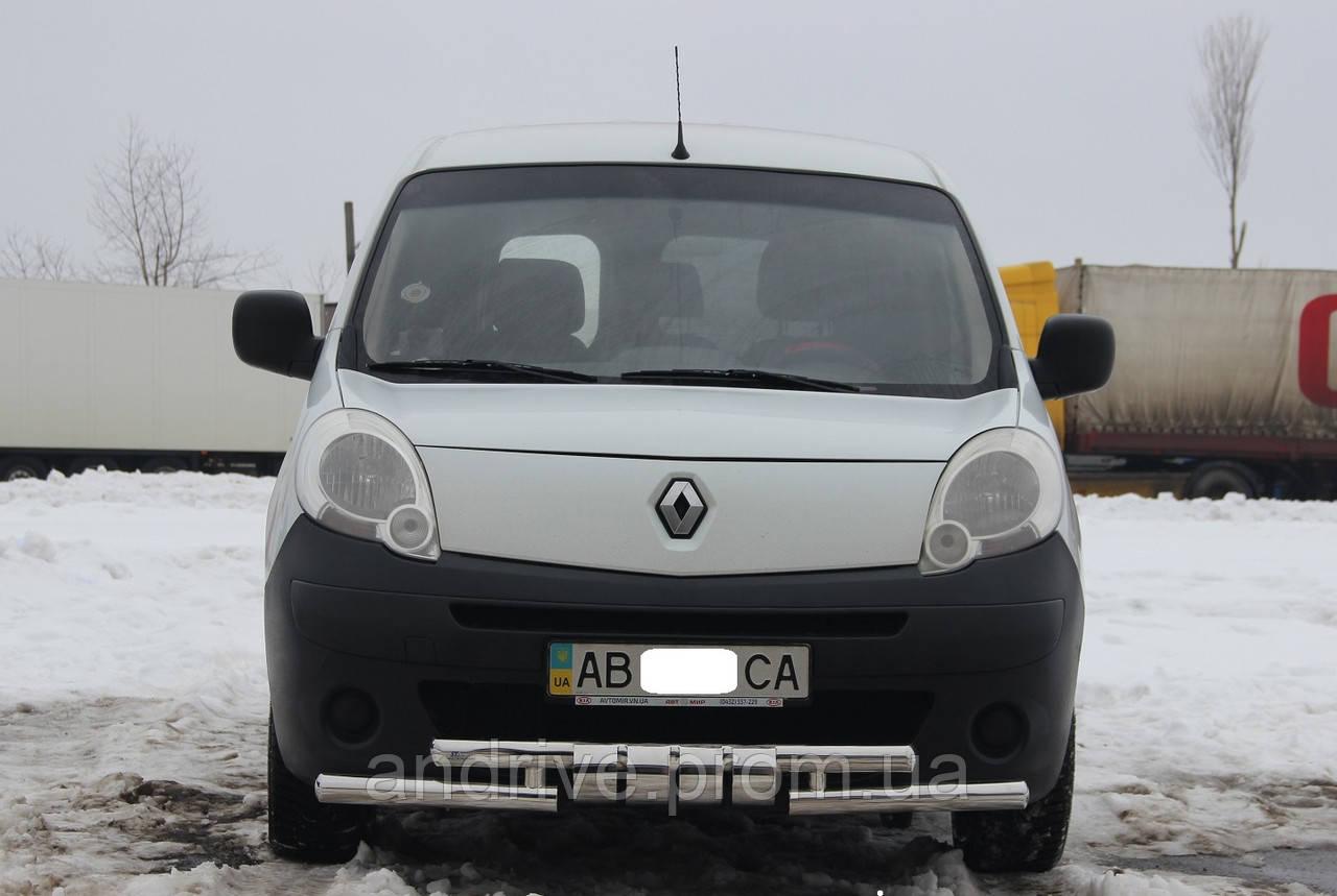 Защита переднего бампера (ус двойной SHARK) Renault Kangoo 2008-2013