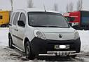 Защита переднего бампера (ус двойной SHARK) Renault Kangoo 2008-2013, фото 3