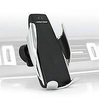 Автомобильный держатель для телефона c беспроводной зарядкой сенсорный Smart Sensor S5