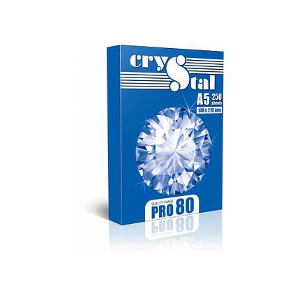 """Папір ксероксний А5, 80г/м2, (250арк.) """"CRYSTAL PRO 80"""", фото 2"""