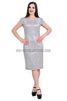 Жіноча сукня-футляр святкова CC conanima