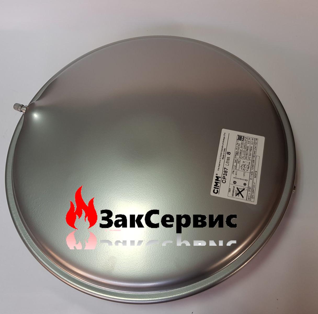 Расширительный бак 8л круглый на турбированный газовый котел Baxi/Westen 5663880