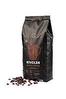 Кава свіжообсмажена в зернах Rivolta BRAZIL SANTOS арабіка 100% 1кг