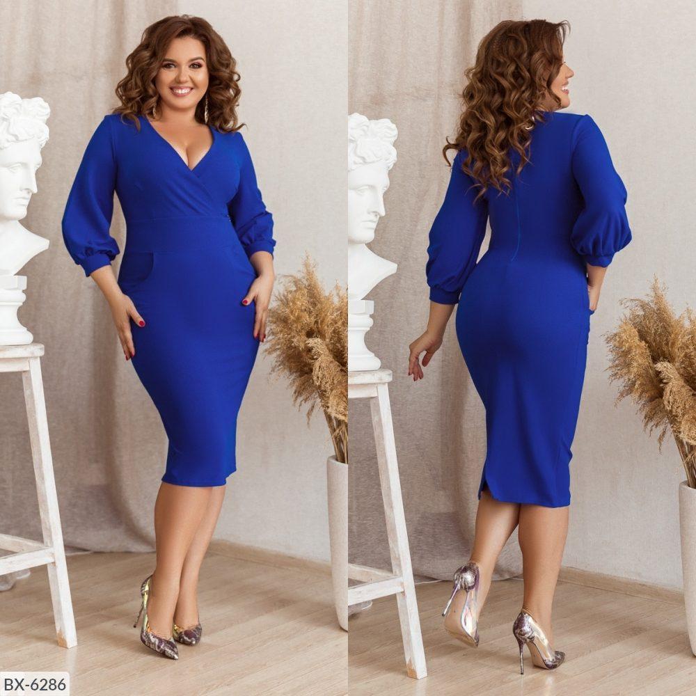 Стильное платье   (размеры 48-58) 0239-36