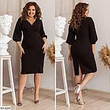 Стильное платье   (размеры 48-58) 0239-36, фото 2