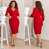 Стильное платье   (размеры 48-58) 0239-36, фото 3