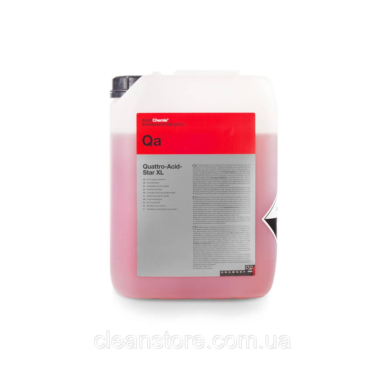 QUATTRO-ACID-STAR XL кислотный очиститель дисков, 11 кг
