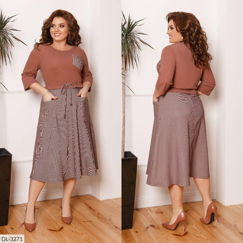 Стильное платье   (размеры 48-58) 0239-41