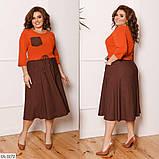 Стильное платье   (размеры 48-58) 0239-41, фото 2