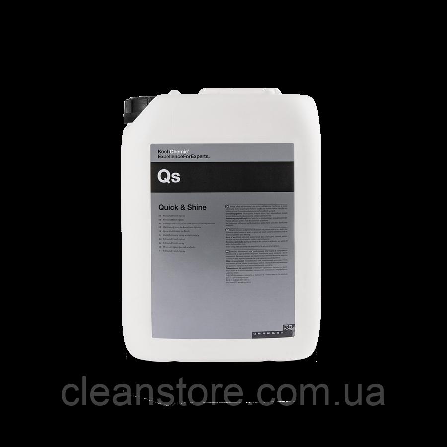 QUICK & SHINE универсальный очиститель консервант, 10 л.
