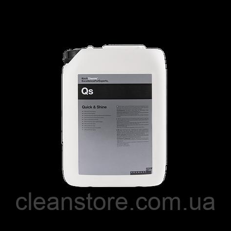 QUICK & SHINE универсальный очиститель консервант, 10 л., фото 2