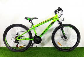 """Підлітковий гірський велосипед Azimut Extreme 24 розмір рами 13"""" GD GREEN"""