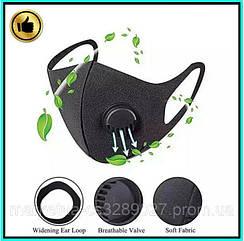 Угольная маска Pitta Mask Маска защитная, черная FFP1 / Респиратор защитный c клапаном ORIGINAL