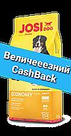 Josera JosiDog Economy сухой корм для взрослых собак 15 кг
