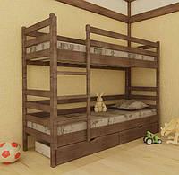 Кровать деревянная двухъярусная 90х200 Соня Mebigrand сосна орех темный