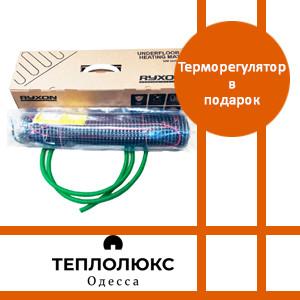 Нагревательный мат Ryxon НМ-200, 9.0 кв.м