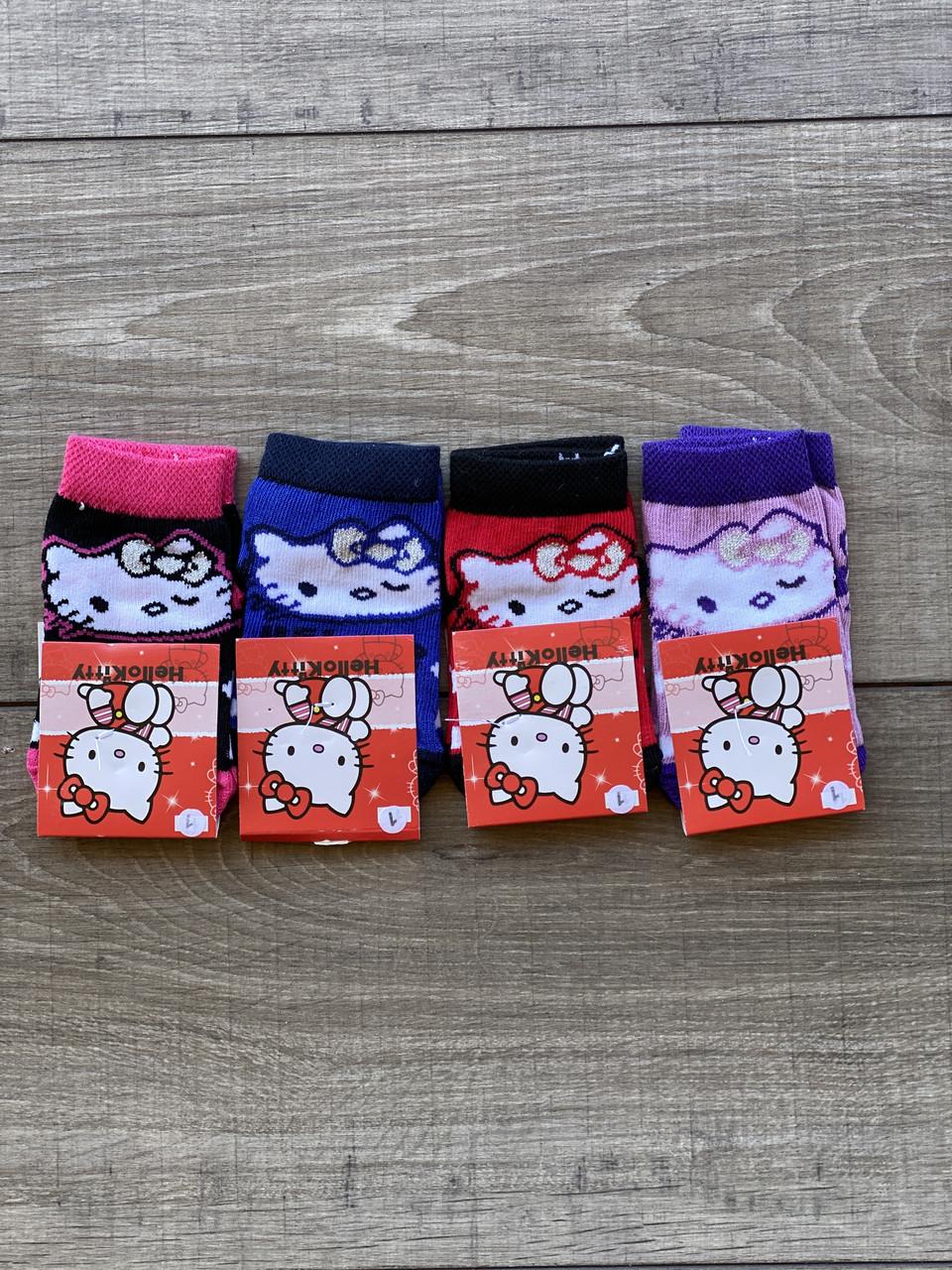 Дитячі шкарпетки  H&M підліткові бамбук для дівчаток Hello Kitty 1,11 років 12 шт в уп мікс 4х кольорів