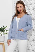 Женская стильная кофта кардиган  размера 42-52 голубого цвета