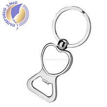 """Брелок-открывалка в форме """"Сердце"""" для сублимации"""