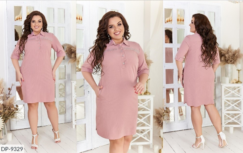 Стильное платье   (размеры 48-54) 0239-69