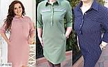 Стильное платье   (размеры 48-54) 0239-69, фото 2
