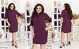 Стильное платье   (размеры 48-54) 0239-69, фото 3