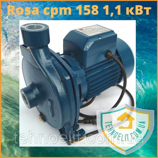 Бытовой насос для полива огорода Rosa cpm 158 1,1 кВт.