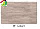 Плинтус Идеал Система 361 Акация 80мм пластиковый для пола, IDEAL высокий с мягкими краями, фото 2