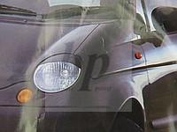 Реснички передних фар Daewoo matiz (део/деу матиз) (хэтчбек) 1997г+