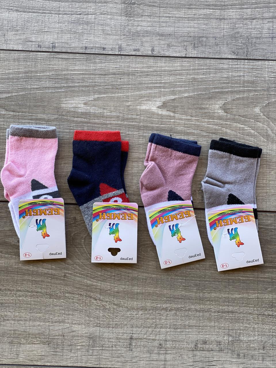 Дитячі шкарпетки Бембі бавовна для дівчаток і хлопчиків з мордочкою котика 1-2 роки 12 шт в уп мікс кольорів