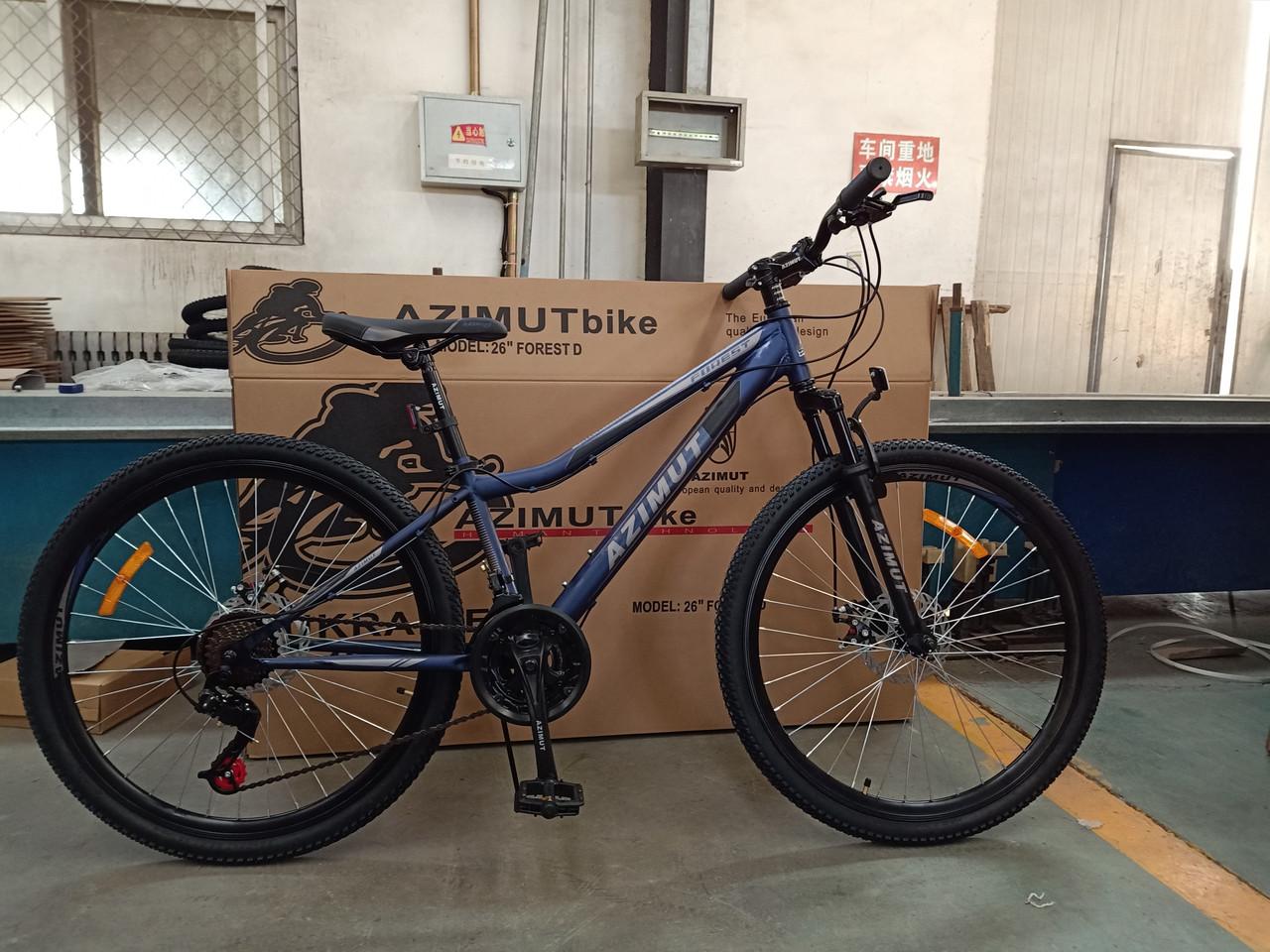"""Подростковый горный велосипед Azimut Forest 24 размер рамы 12,5"""" GD BLUE"""