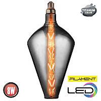 Светодиодная филаментная лампа PARADOX 8W 2200K TITANIUM HOROZ