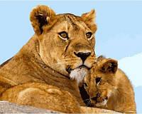 Картина по номерам Львица с малышом, 40x50 см., Babylon