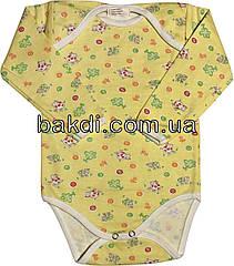 Дитяче тепле боді з начосом ріст 62 2-3 міс бавовна футер жовтий бодік на хлопчика дівчинку з довгим