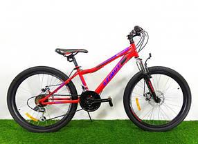 Підлітковий гірський велосипед Azimut Forest 24 GD RED