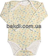 Детское хлопковое боди с начёсом рост 62 (2-3 мес.) футер жёлтый на мальчика/девочку с длинным рукавом для