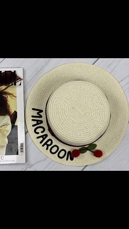 Шляпа женская пляжная Macaroon с вишенками, фото 2