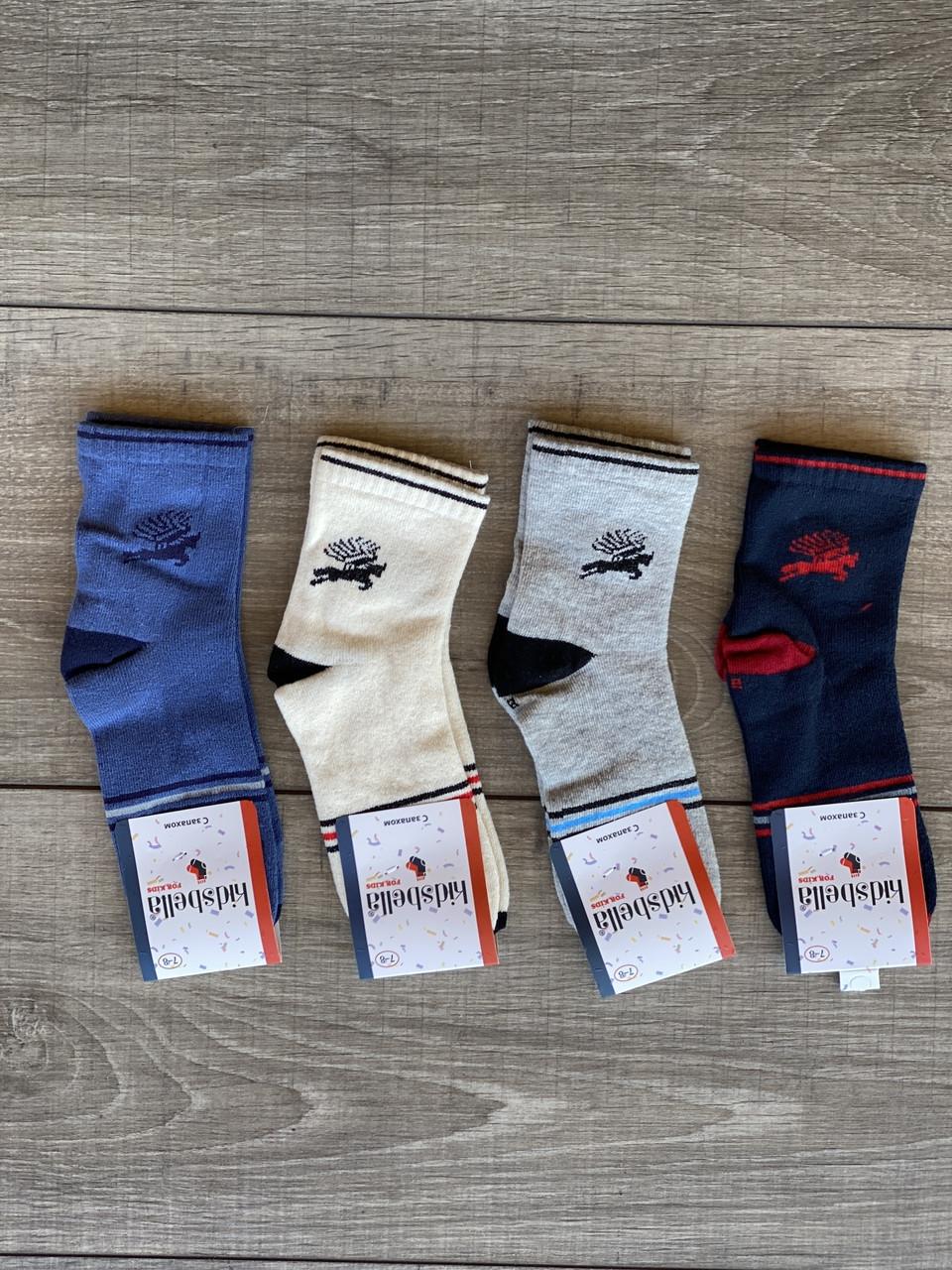Підліткові шкарпетки бавовна Kidsbella дитячі для хлопчиків 5-6,7-8,9-10,11-12 років 12 шт  уп мікс 4 кольорів