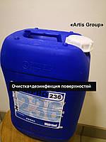Средство для дезинфекции поверхностей на основе активного хлора, 10 л