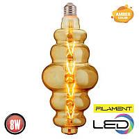 Светодиодная филаментная лампа ORIGAMI-XL 8W 2200К AMBER HOROZ