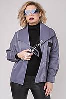 Куртка женская с нубука Prada 902