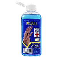 Фасепт антисептик для кожи 60 мл