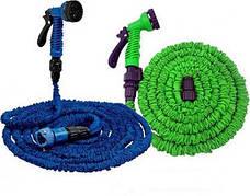 Садовый шланг для полива X-hose 22,5 м